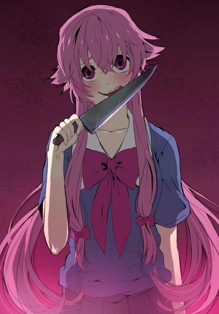Gasai Yuno Download Image