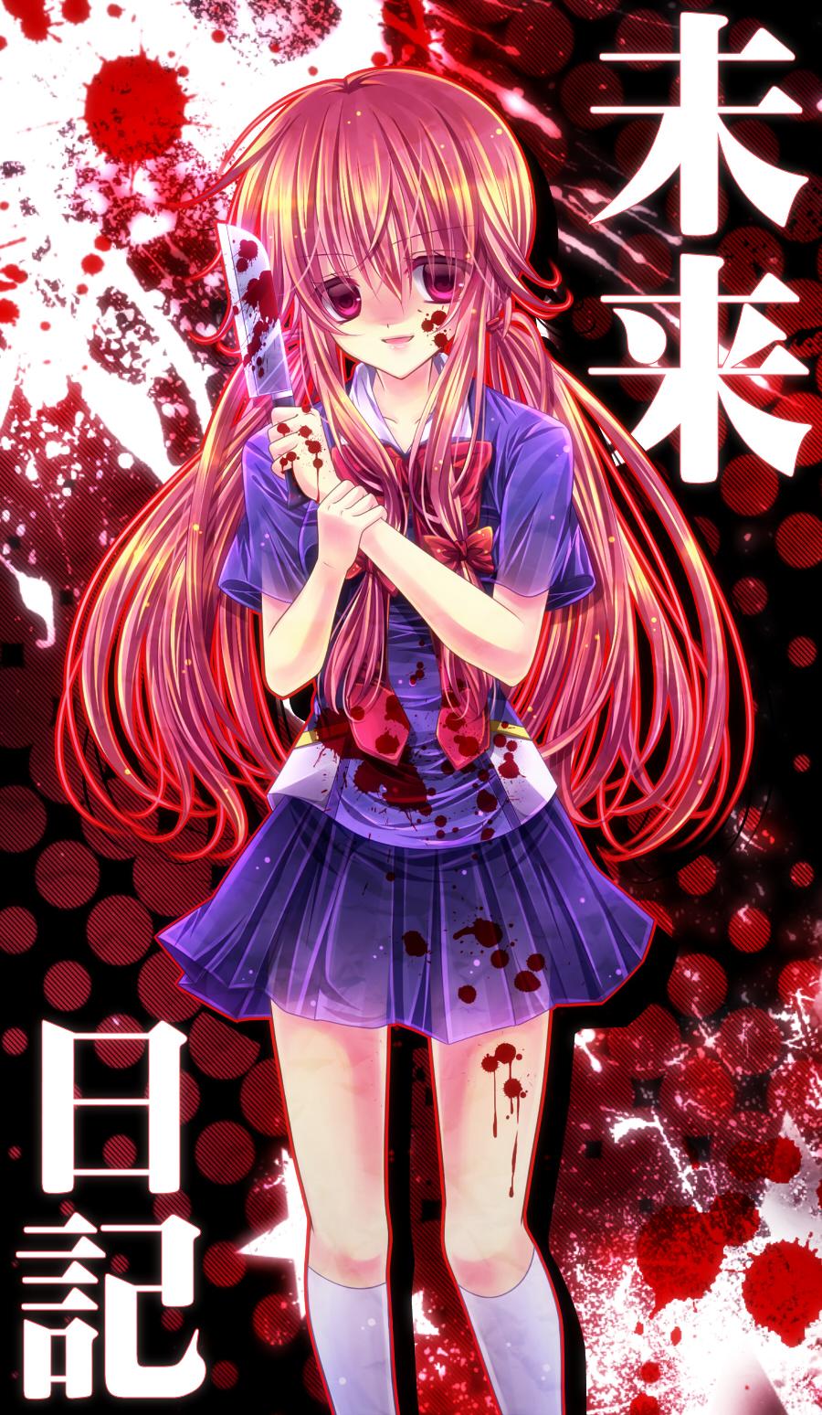 Gasai Yuno Knife Gasai Yuno/#893673 - Z...