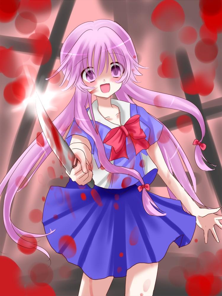 Gasai Yuno Knife Gasai Yuno/#972938 - Z...