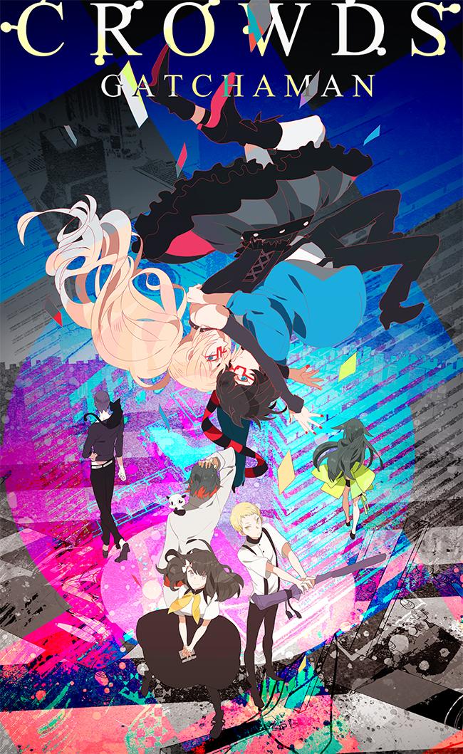 Tags: Anime, Okazaki Oka, Gatchaman Crowds, Tachibana Sugane, Paiman, O.D, Hibiki Joe, Miya Utsu-tsu, Ninomiya Rui, Ichinose Hajime, Mobile Wallpaper