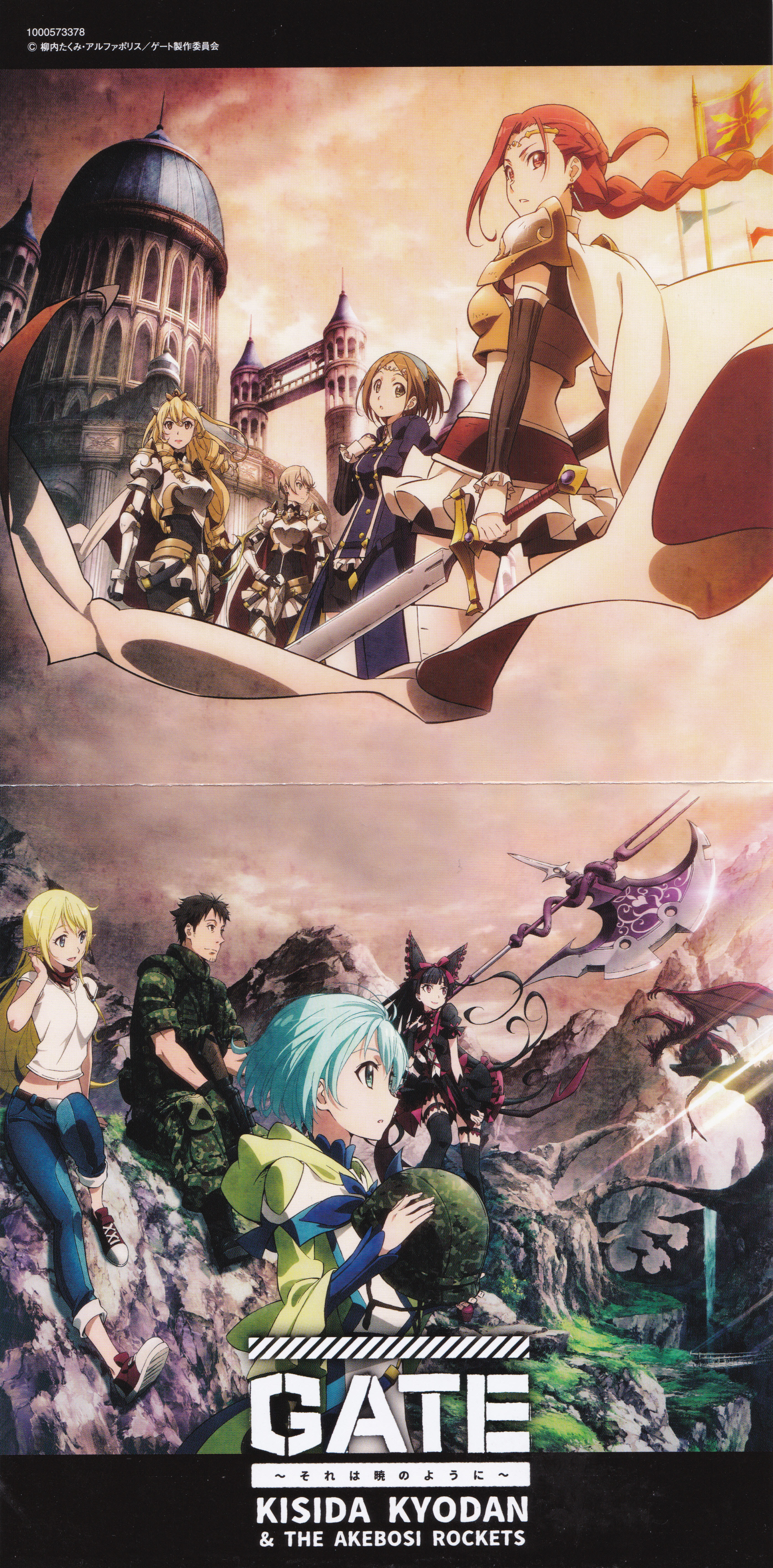 Gate Jieitai Kanochi Nite Kaku Tatakeri Zerochan Anime Image Board