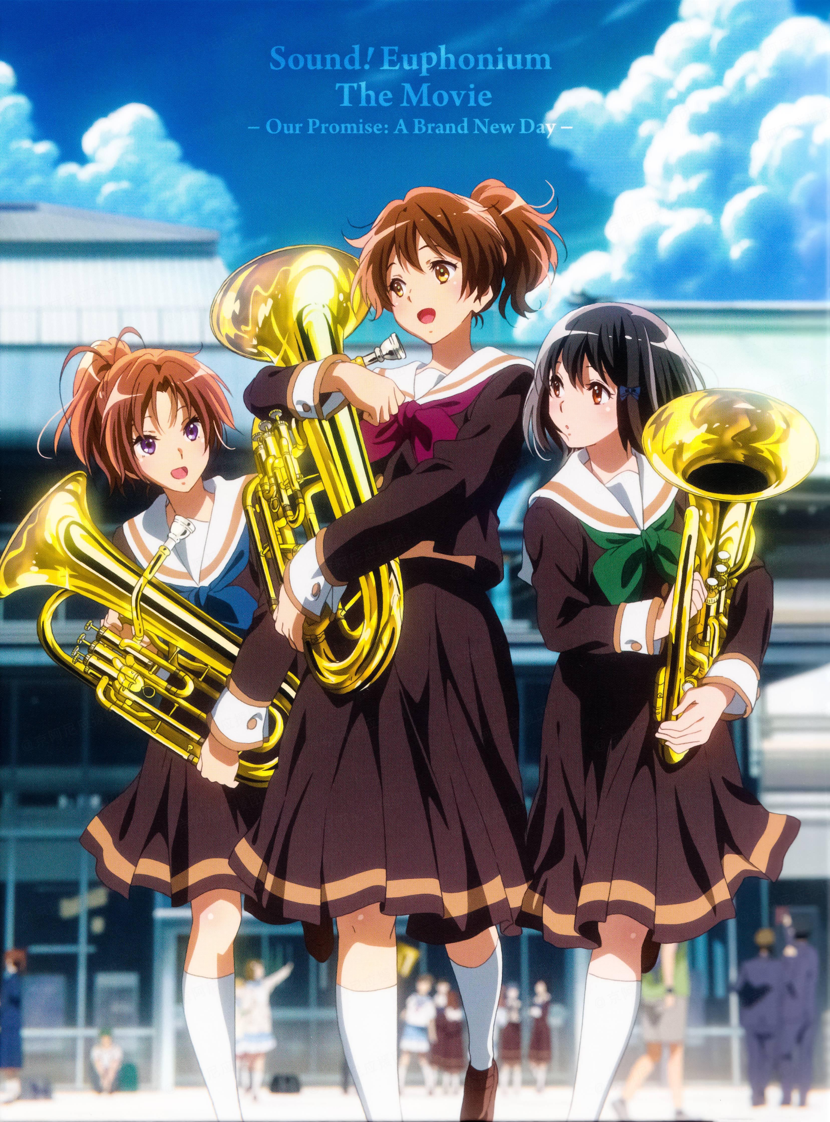 Gekijouban Hibike Euphonium Chikai No Finale Image 2872952 Zerochan Anime Image Board