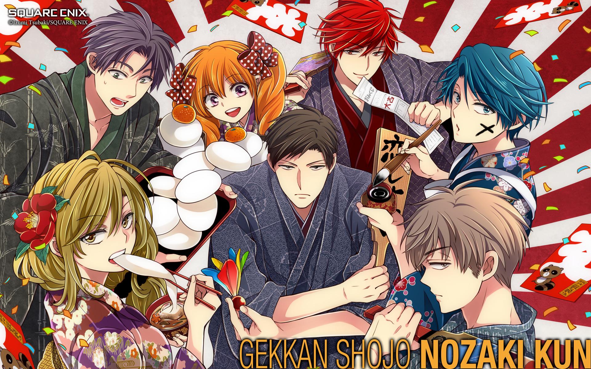Gekkan Shoujo Nozaki Kun Monthly Girls Nozaki Kun Wallpaper