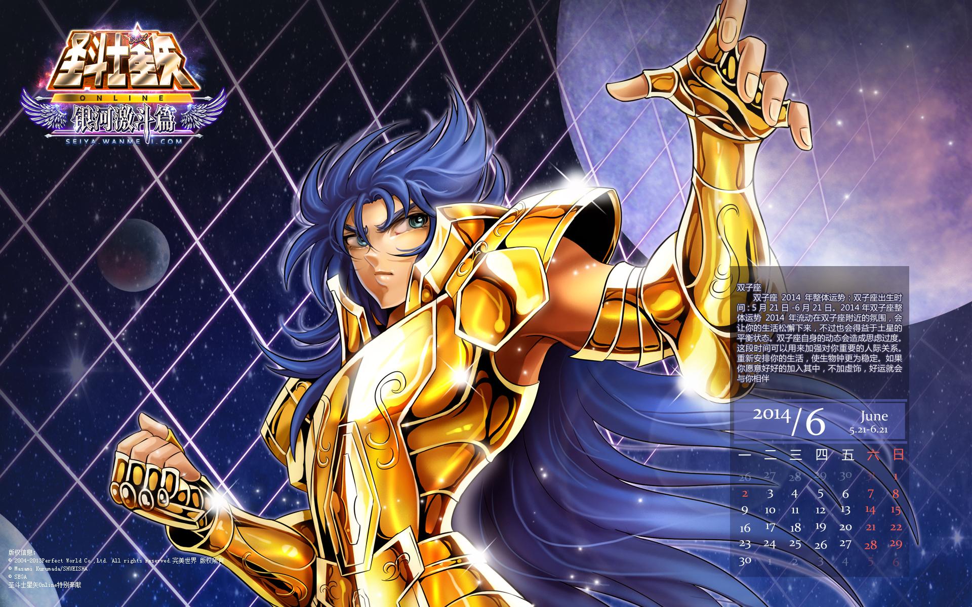 saint seiya wallpaper page 2 zerochan anime image board