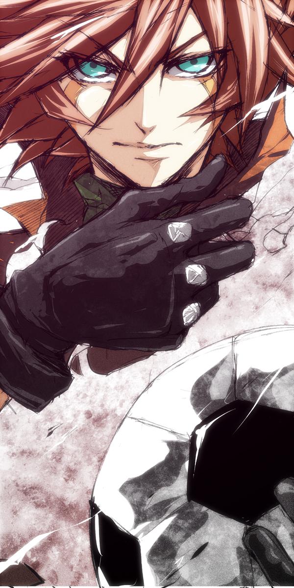 Tags: Anime, Inazuma Eleven, Genda Koujirou, Fanart