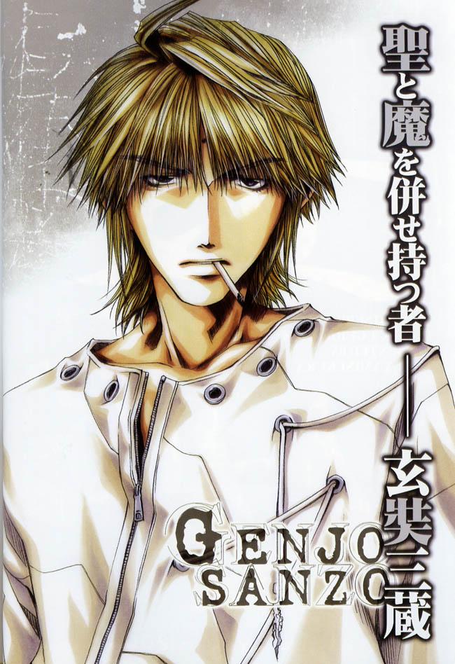 Tags: Anime, Minekura Kazuya, Saiyuki, Genjyo Sanzo, Mobile Wallpaper