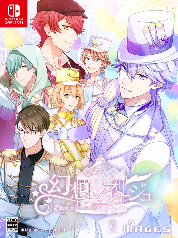 Tags: Anime, Meij (Artist), MAGES., Gensou ManèGe, Arnaud (Gensou ManèGe), Hugo (Gensou ManèGe), Luciole (Gensou ManèGe), Lyon (Gensou ManèGe), Crier (Gensou ManèGe), Serge (Gensou ManèGe), Band Uniform, Official Art, Game Cover