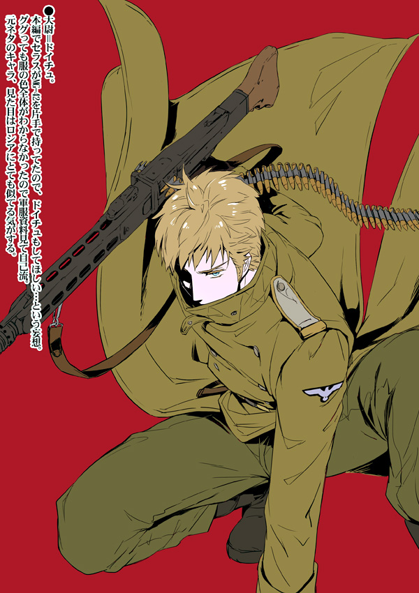 Tags: Anime, marumary, Axis Powers: Hetalia, HELLSING, Germany, Machine Gun, Captain (Hellsing) (Cosplay), Pixiv, Fanart, Fanart From Pixiv, Mobile Wallpaper, Germanic Countries, Axis Power Countries