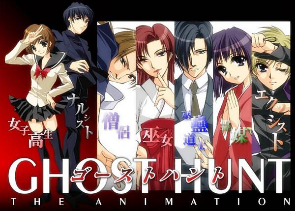 Tags: Anime, Ghost Hunt, Lin Koujo, Hara Masako, Kazuya Shibuya, John Brown, Mai Taniyama