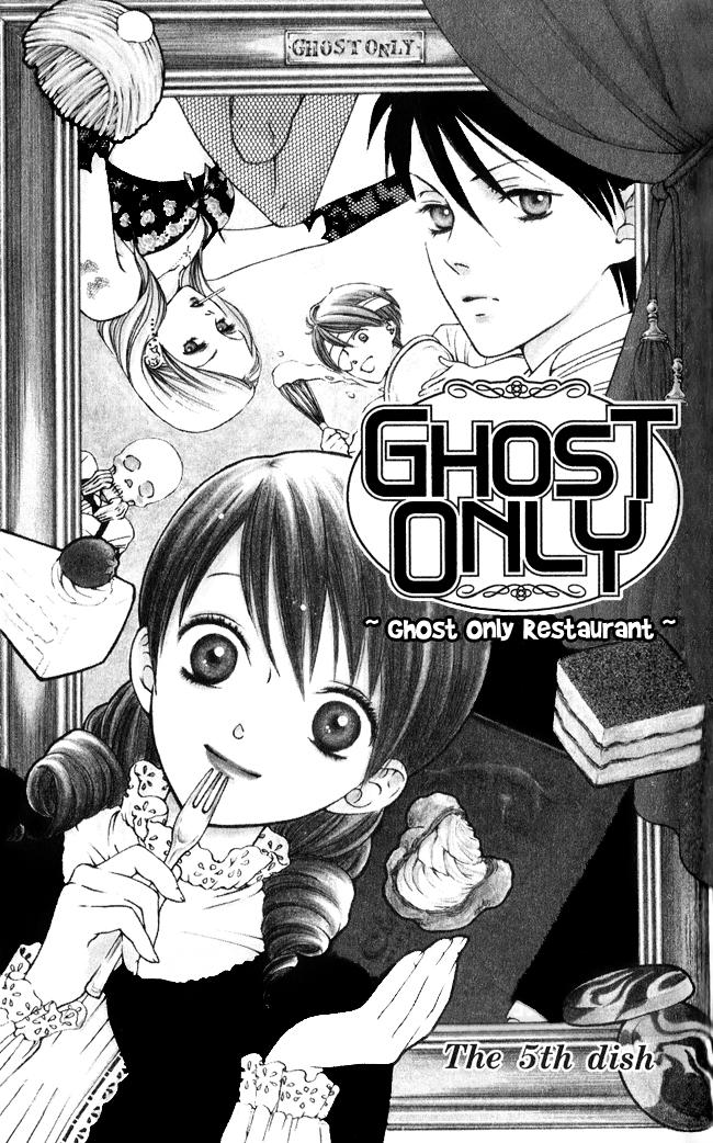 Tags: Anime, Shin Yui, Ghost Only, Manga Page, Scan, Chapter Cover