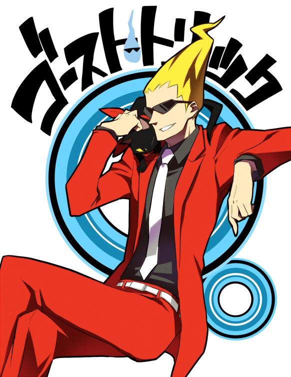 Tags: Anime, Sacchiso, Ghost Trick: Phantom Detective, Yomiel, Sissel, Yumiel, Pixiv, Fanart