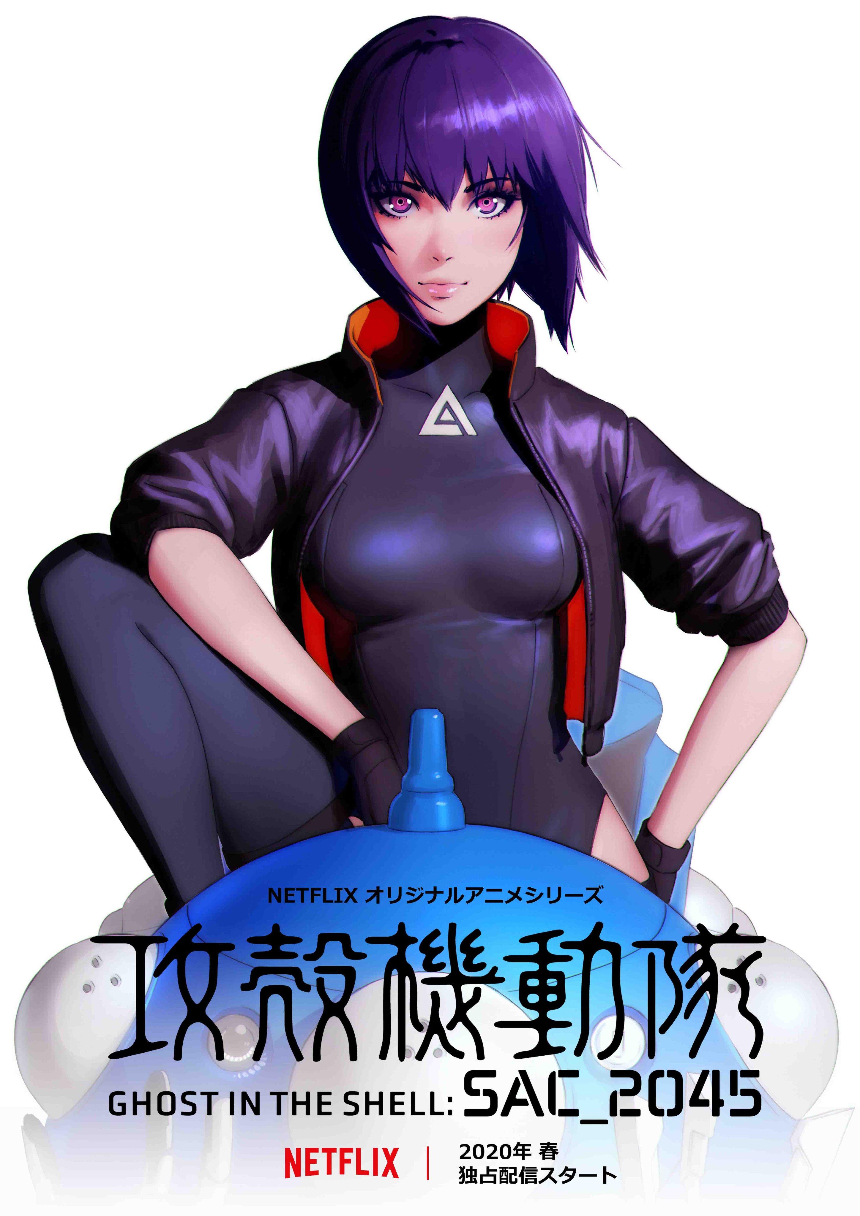 Постер аниме призрак в доспехах