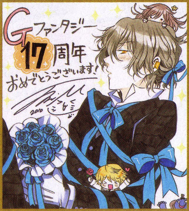 HS - Pandora Hearts Images/AMV's/... Gilbert.Nightray.full.741489