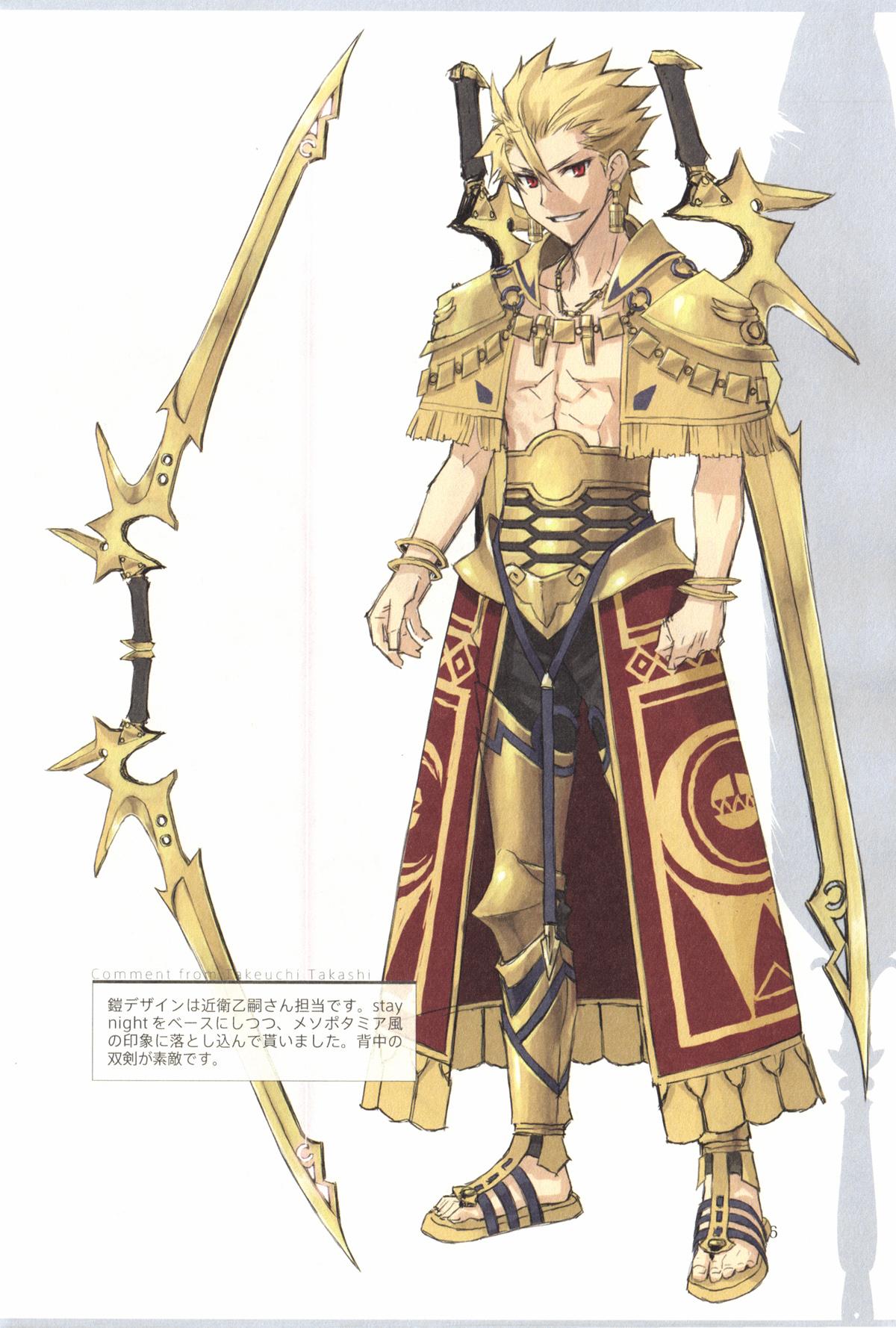 Gilgamesh Fate Stay Night Prototype 7