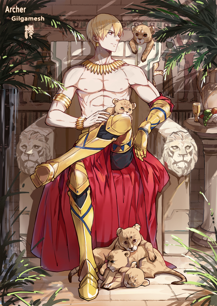 Gilgamesh Fatestay Night Mobile Wallpaper 2087435