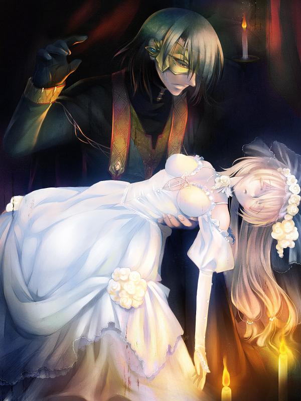Tags: Anime, Gimei, Unconscious