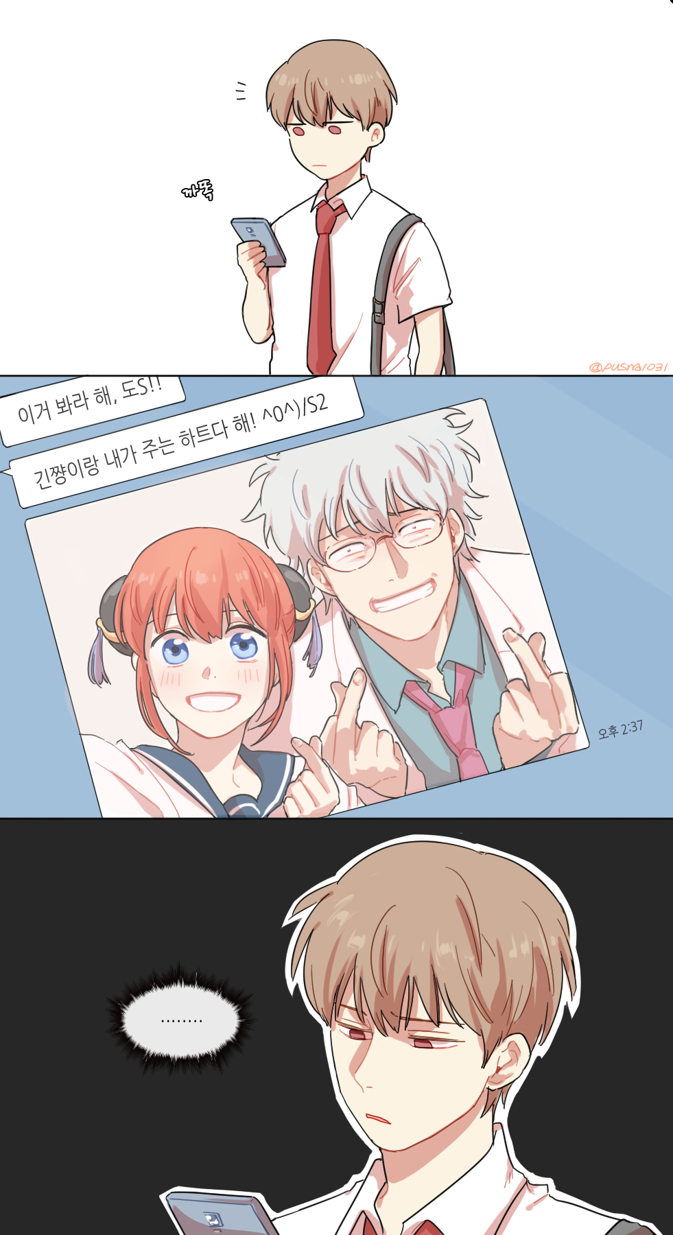 okita and kagura relationship