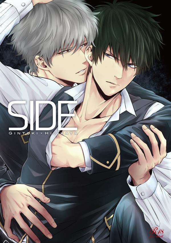Tags: Anime, Pixiv Id 4670467, Gin Tama, Hijikata Toushirou, Sakata Gintoki, Hug From Behind, Hand on Chest