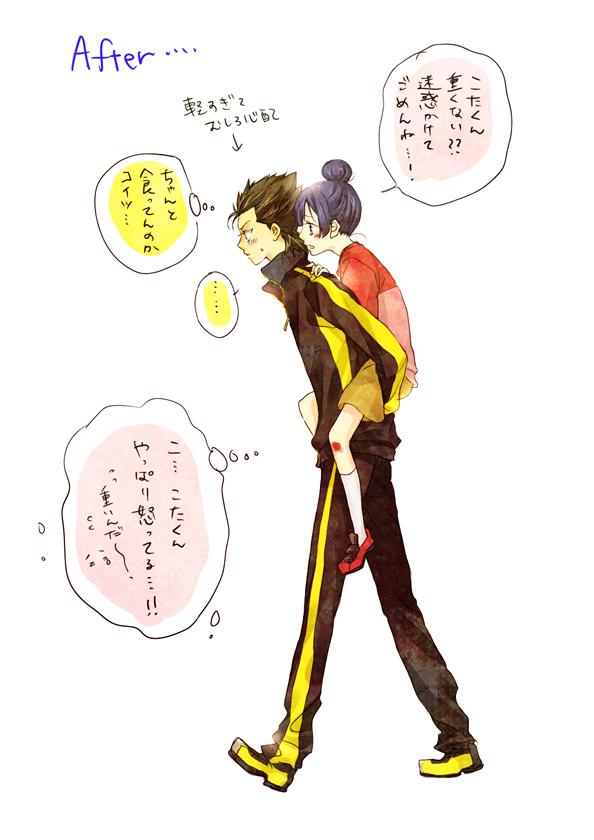 Tags anime hanagosui ginga e kickoff saionji reika furuya kota