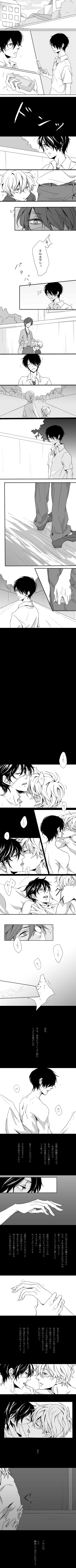 Tags: Anime, Ukiyo, Gintama, Ginpachi-sensei, Takasugi Shinsuke, Sakata Gintoki, Comic, GinTaka