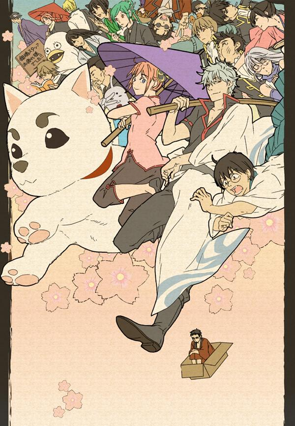 Tags: Anime, Pixiv Id 2564835, Gintama, Katsura Kotaro, Yamazaki Sagaru, Sakata Kintoki (Kin Tama), Shimura Tae, Ko Elizabeth, Okita Sougo, Kondo Isao, Tama (Gin Tama), Kagura (Gin Tama), Otose (Gin Tama), Silver Soul