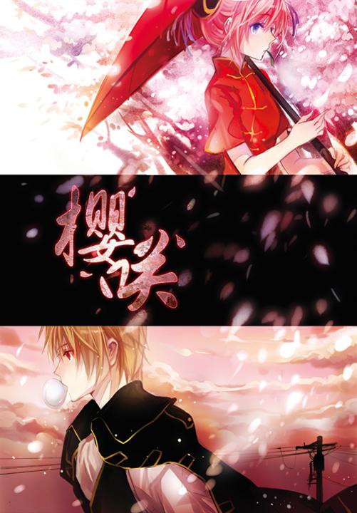 Tags: Anime, Shell (Pixiv236246), Gintama, Kagura (Gin Tama), Okita Sougo, Utility Pole, Mobile Wallpaper, OkiKagu, Silver Soul