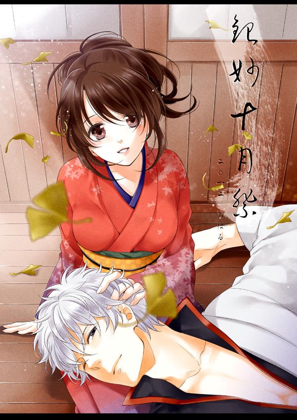 Tags: Anime, Pixiv Id 850378, Gintama, Shimura Tae, Sakata Gintoki, Fanart From Pixiv, Fanart, Mobile Wallpaper, Pixiv, GinTae