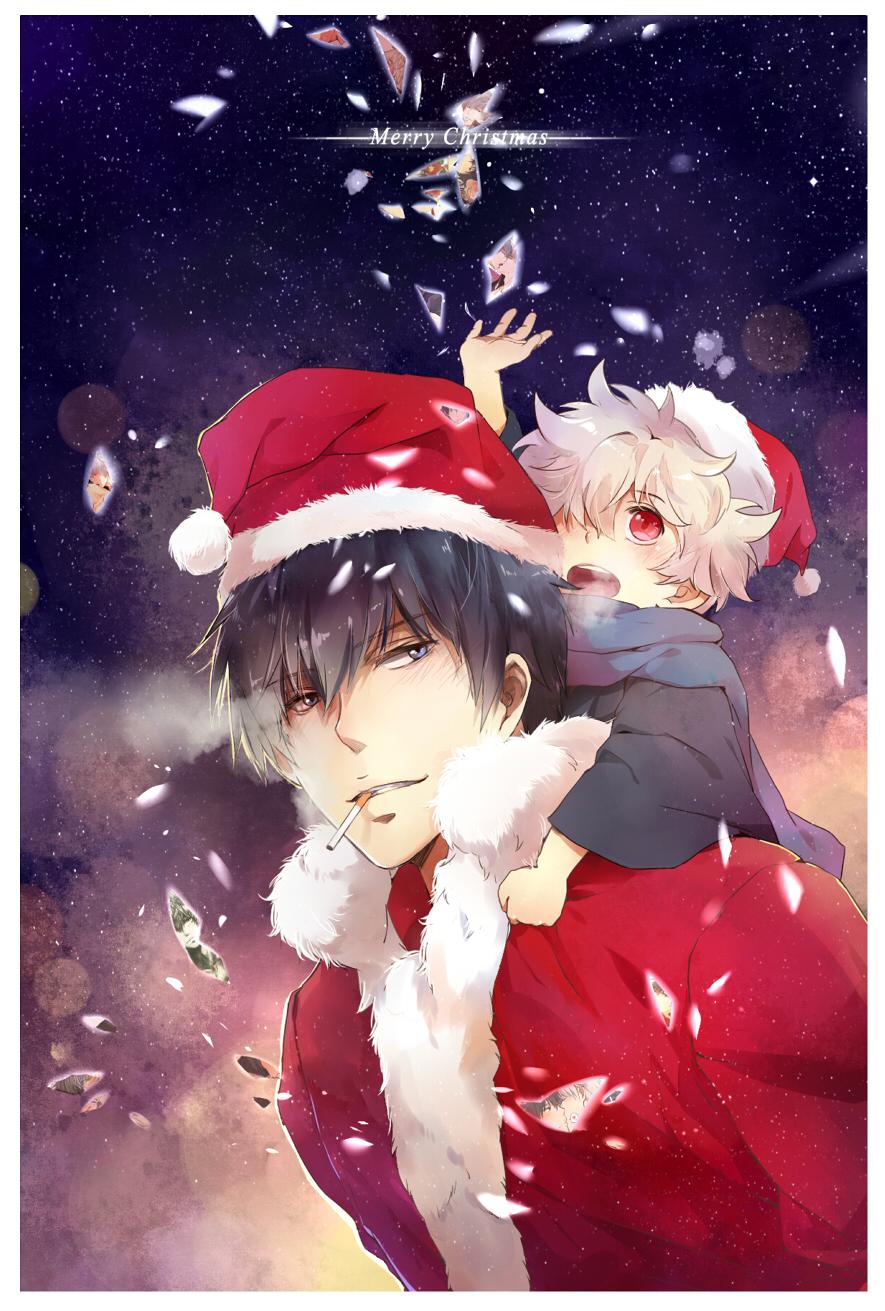 Christmas Tree Hearts
