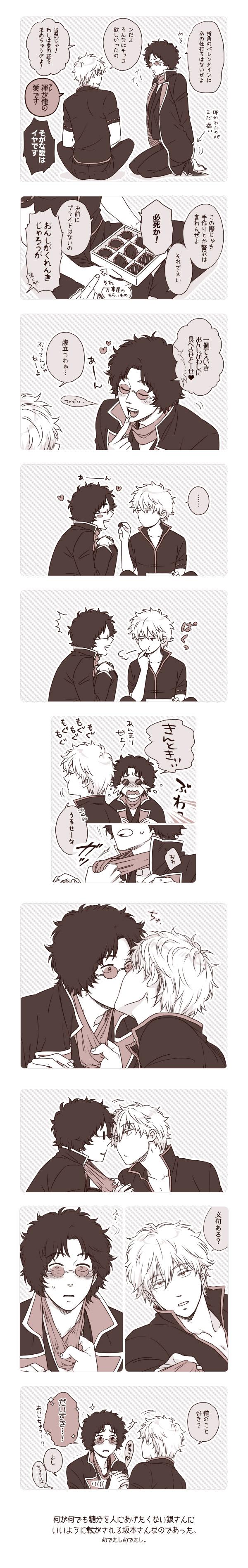 https://static.zerochan.net/Gintama.full.1384186.jpg