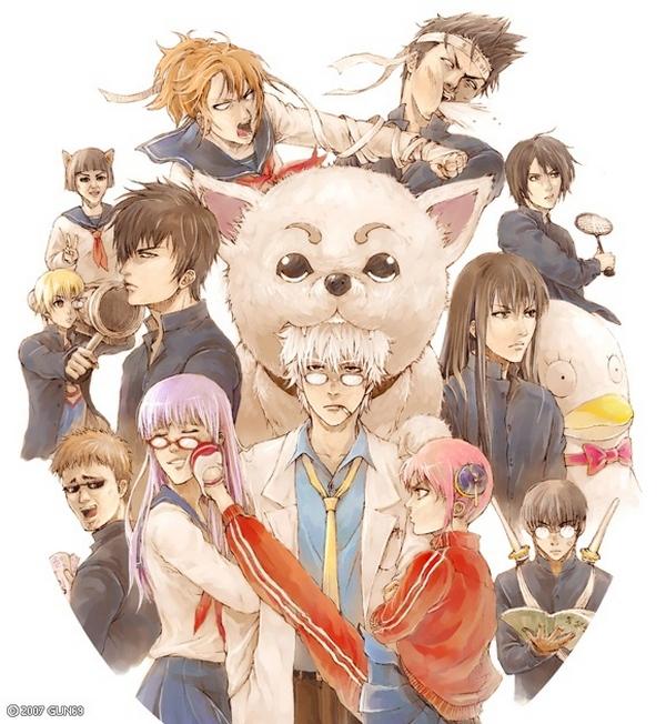 Tags: Anime, Gintama, Sarutobi Ayame, Katsura Kotaro, Yamazaki Sagaru, Shimura Tae, Ginpachi-sensei, Okita Sougo, Kondo Isao, Catherine (Gin Tama), Hijikata Toushirou, Sadaharu, Kagura (Gin Tama), Silver Soul