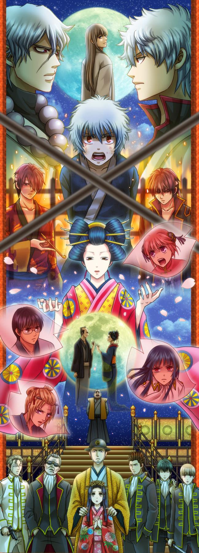 Tags: Anime, Eriyama, Gintama, Kondo Isao, Takasugi Shinsuke, Yoshida Shouyou, Suzuran (Gin Tama), Kagura (Gin Tama), Sasaki Isaburo, Sakata Gintoki, Tsukuyo, Shimura Shinpachi, Tokugawa Shige Shige, Silver Soul