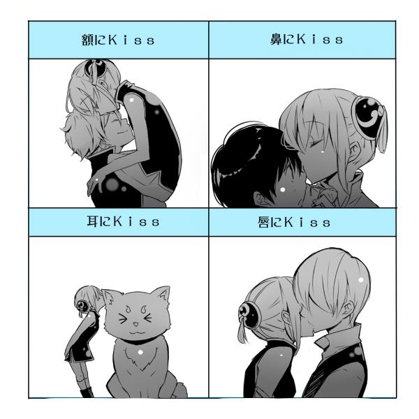 Tags: Anime, Meno (Pixiv933830), Gintama, Sakata Gintoki, Sadaharu, Kagura (Gin Tama), Shimura Shinpachi, Okita Sougo, ShinKagu, OkiKagu, GinKagu, Silver Soul