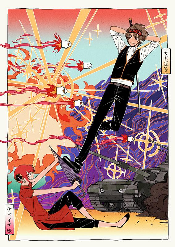 Tags: Anime, Pixiv Id 14791009, Gintama, Ko Elizabeth, Kagura (Gin Tama), Okita Sougo, Sleep Mask, Tank, Bird Costume, Fanart, Fanart From Pixiv, PNG Conversion, Mobile Wallpaper, Silver Soul