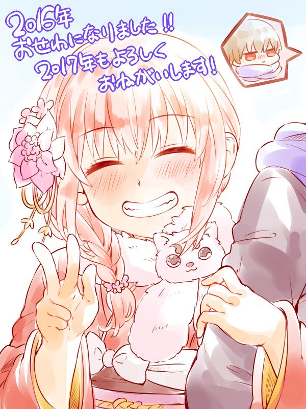 Tags: Anime, Pixiv Id 17425944, Gintama, Sadaharu, Kagura (Gin Tama), Okita Sougo, Hugging Arm, Fanart, Fanart From Pixiv, Translation Request, Pixiv, Mobile Wallpaper, PNG Conversion, Silver Soul