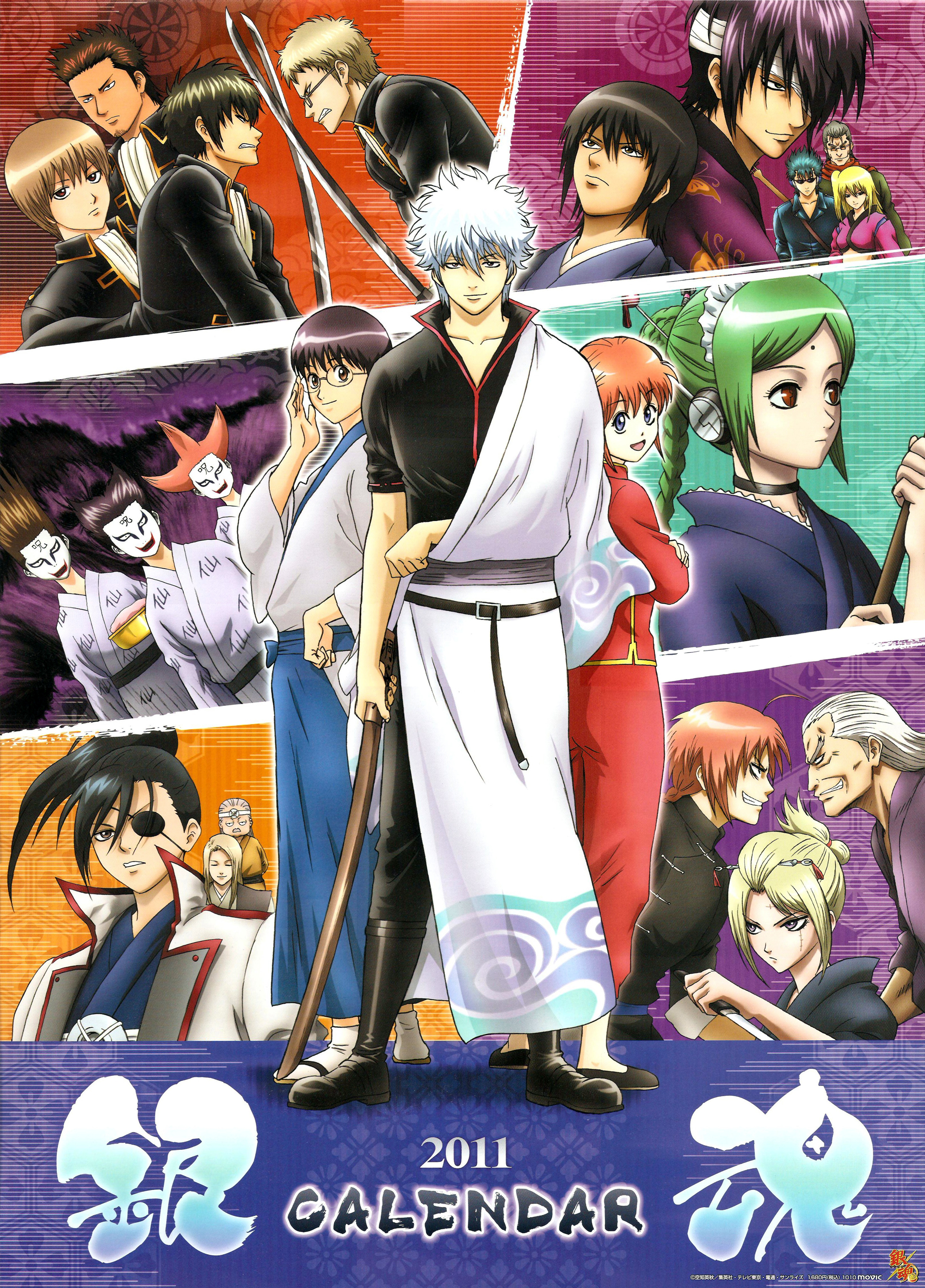 Shinsengumi Rebellion Arc Gintama Zerochan Anime Image Board