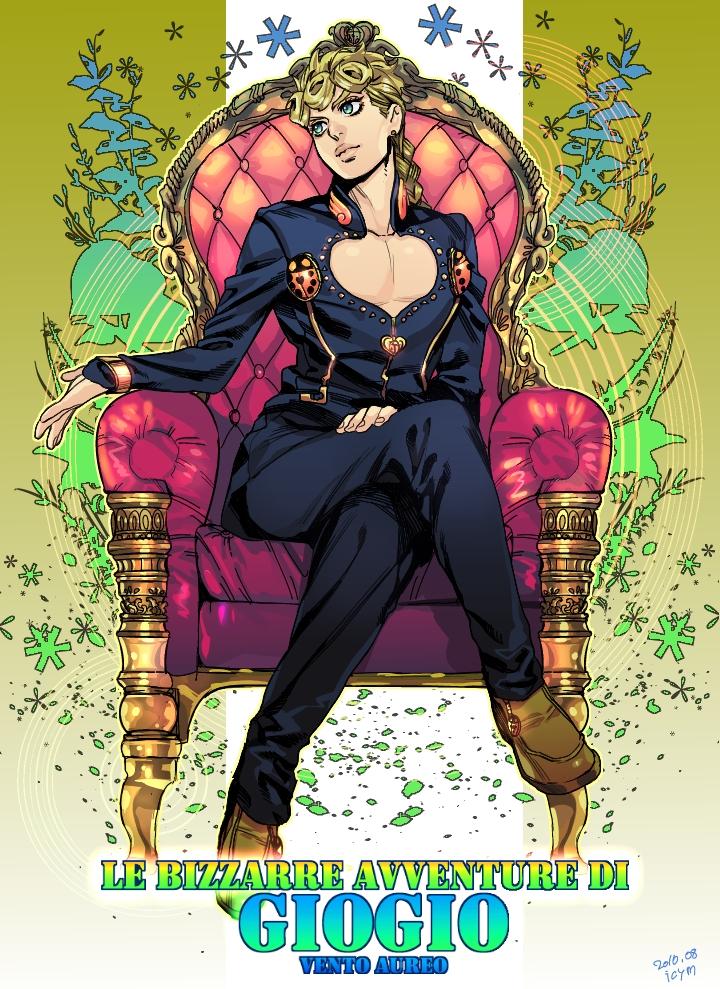 Giorno Giovanna Jojo No Kimyou Na Bouken Image  Zerochan Anime Image Board