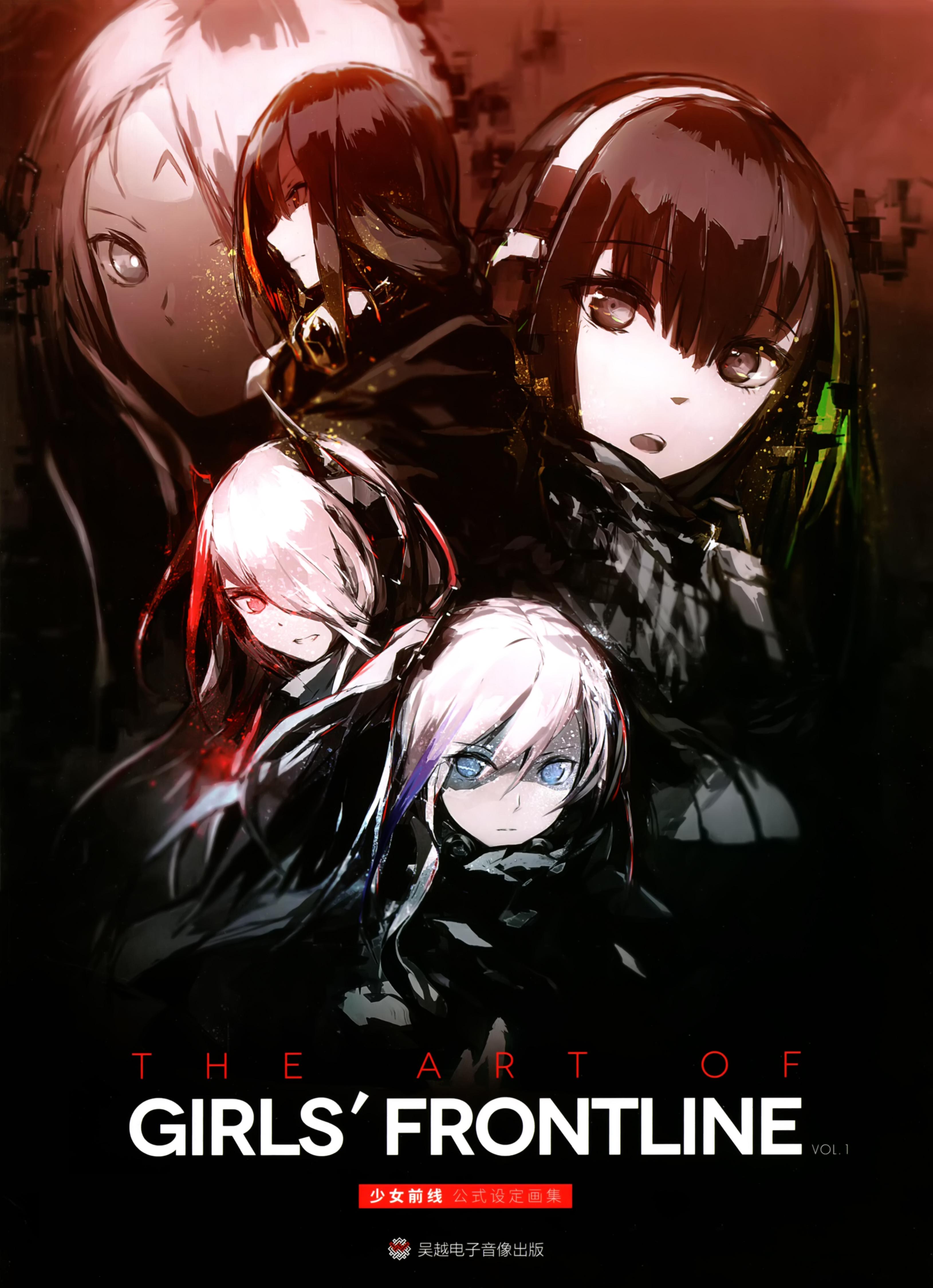 M4A1 Girls Frontline - Zerochan Anime Image Board-3061