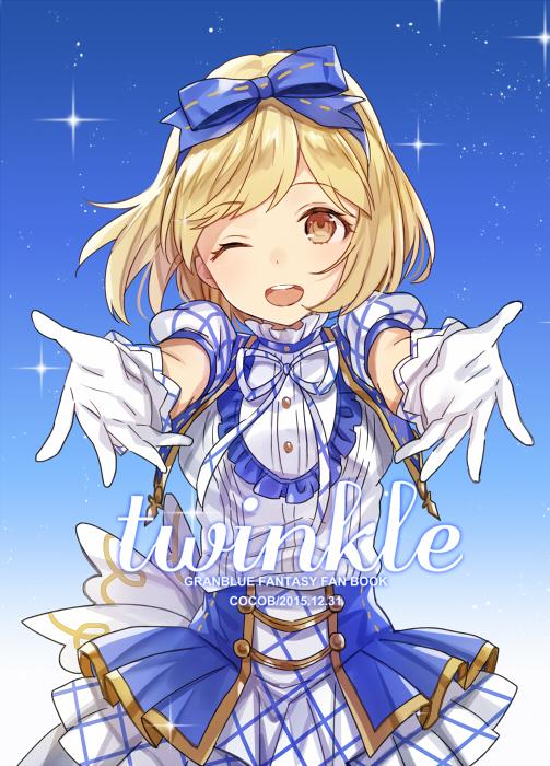 Tags: Anime, Yuzuki Karu, Granblue Fantasy, Gita (Granblue Fantasy), Comic Market, Mobile Wallpaper, Comic Market 89, Djeeta (granblue Fantasy)