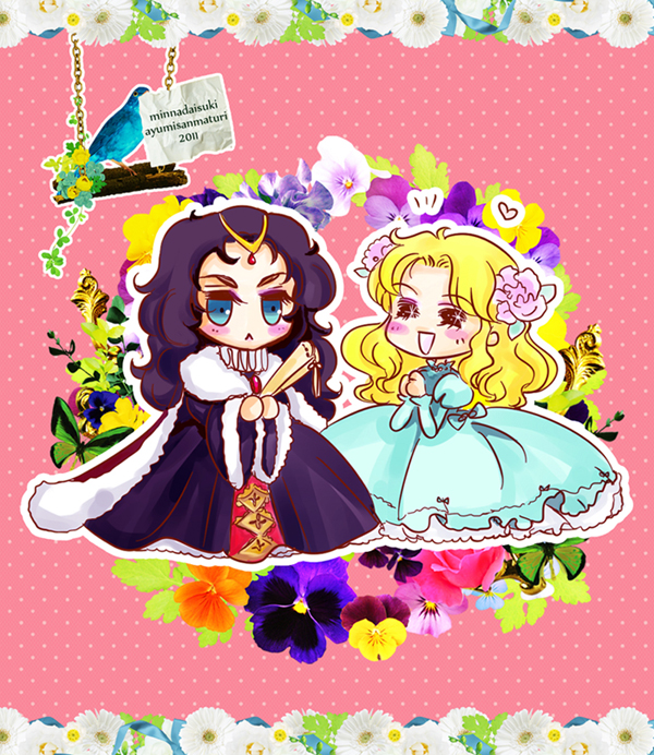 Glass Mask Manga Volume 49: Zerochan Anime Image Board