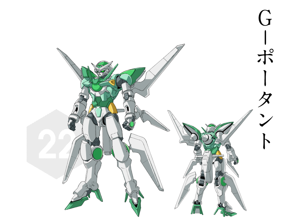 Gnw 100p gundam portent zerochan anime image board for Sign of portent 3