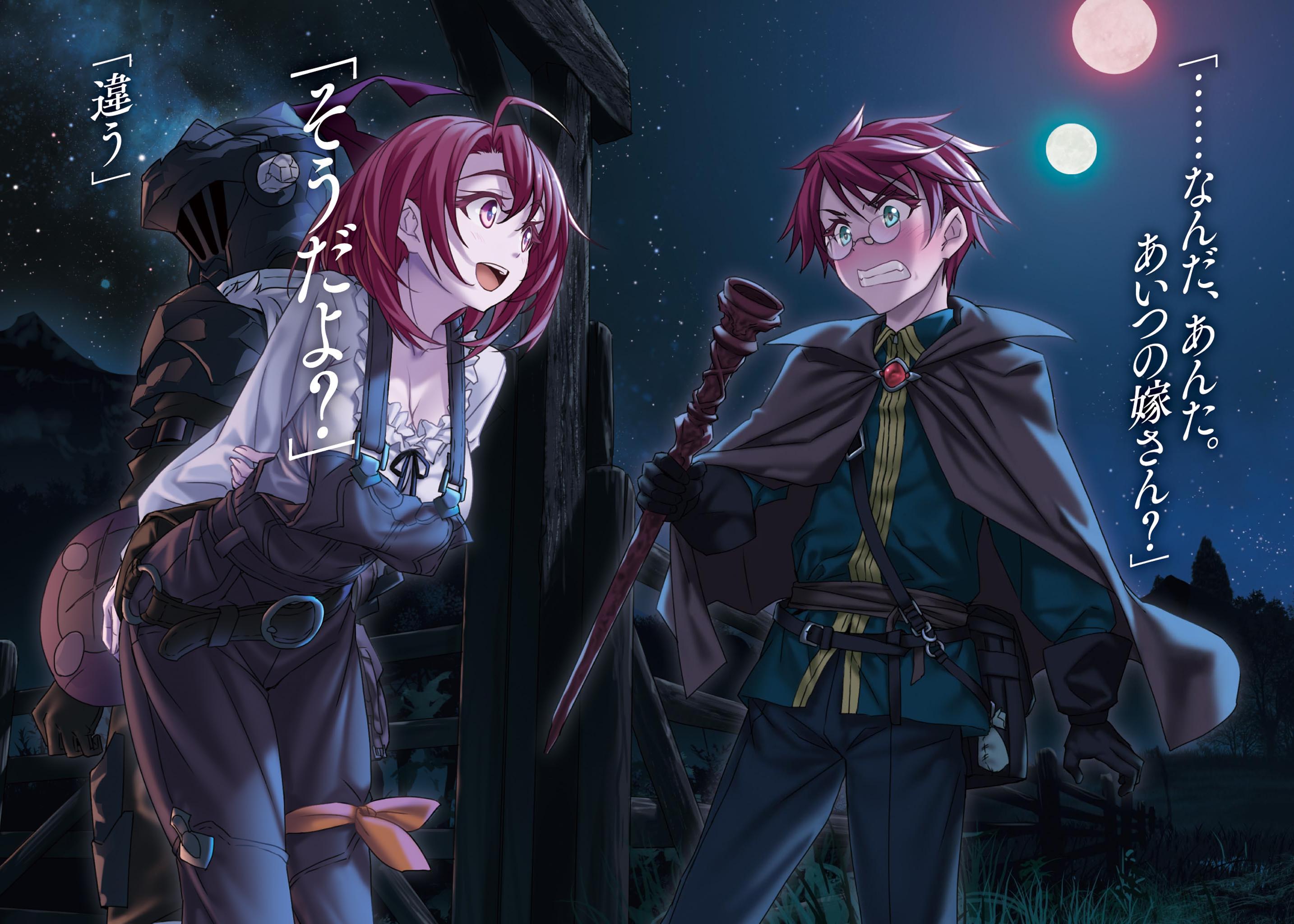 Goblin Slayer (Character) - Zerochan Anime Image Board