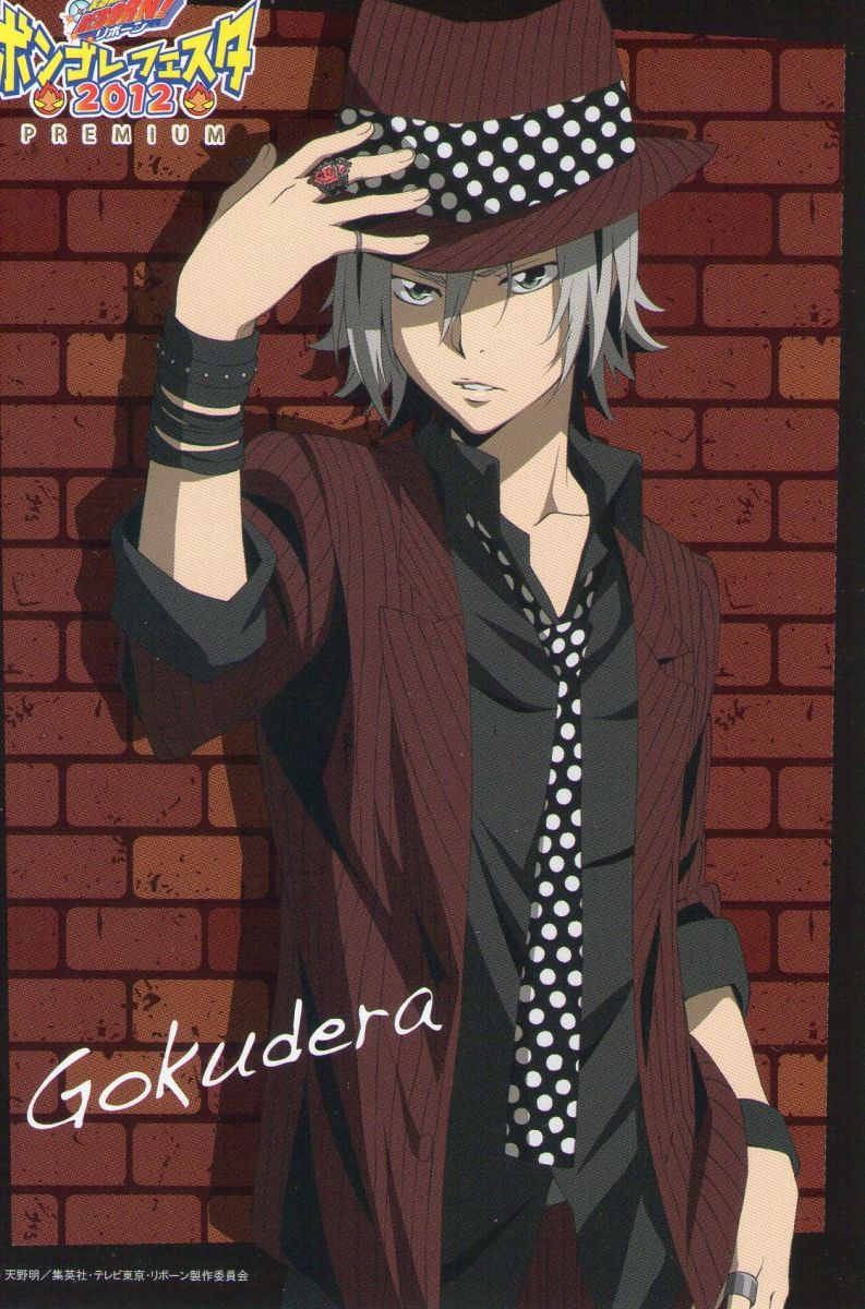 Gokudera Hayato/#1247034 - Zerochan