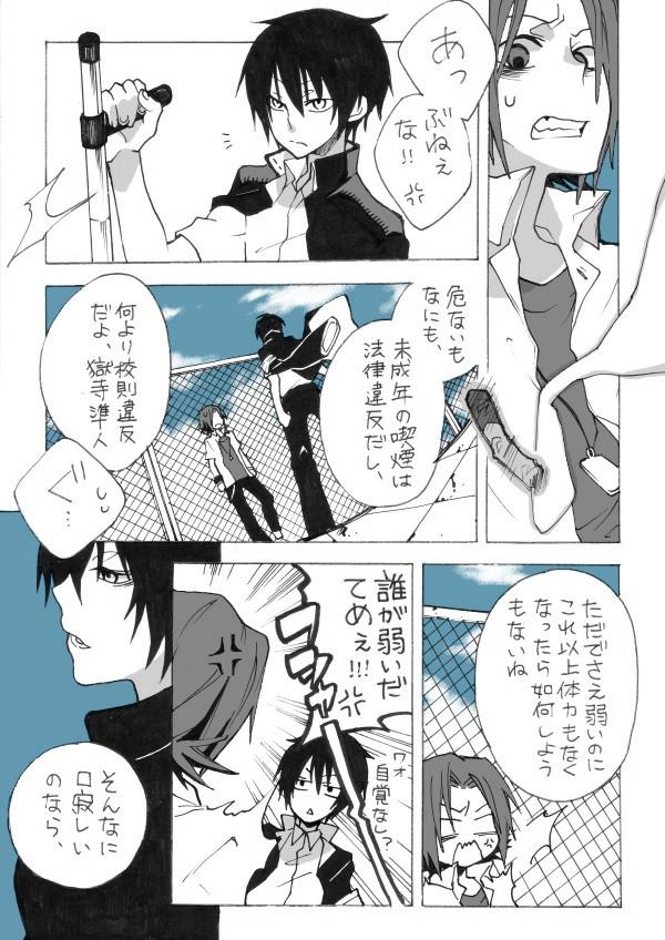Tags: Anime, Katekyo Hitman REBORN!, Gokudera Hayato, Hibari Kyoya, Tonfa