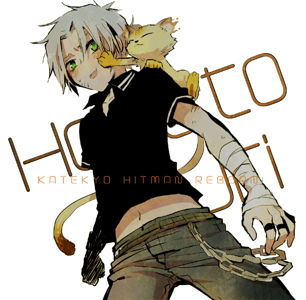 Gokudera Hayato/#972567 - Zerochan Katekyo Hitman Reborn Uri