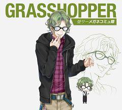 Grasshopper (Cocktail Ouji)