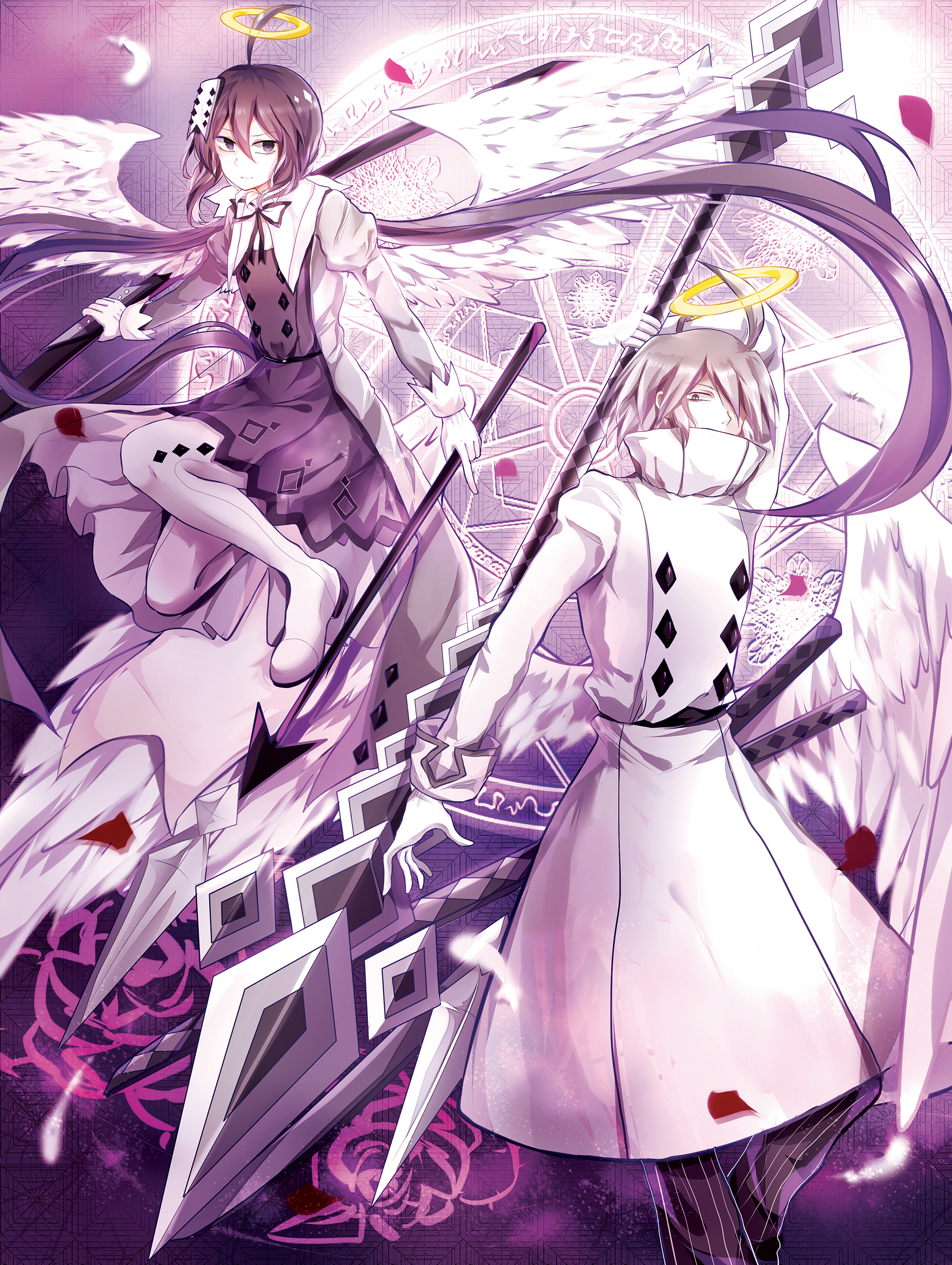 wodahs - gray garden - zerochan anime image board