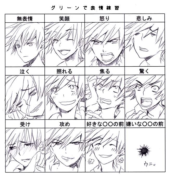 Tags: Anime, Kuronomine, Pokémon, Green (Pokémon), Twitter, Fanart, Gary Oak