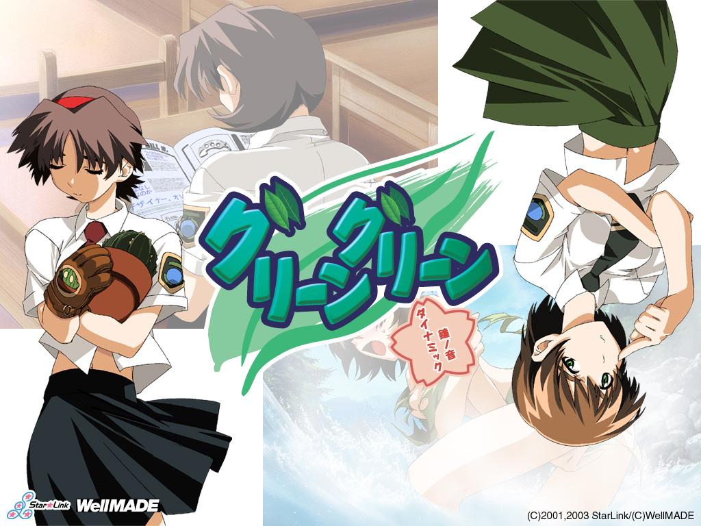 green green anime