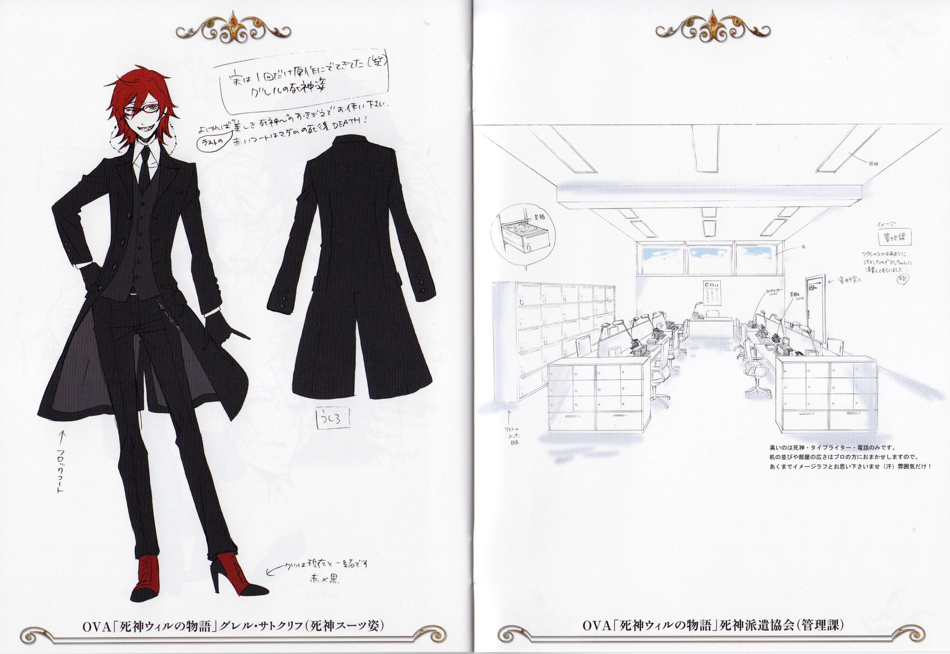 Kuroshitsuji Character Design Book : Grell sutcliff kuroshitsuji image  zerochan
