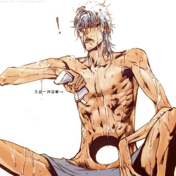 Tags: Anime, Rae, BLEACH, Grimmjow Jeagerjaques, Hole